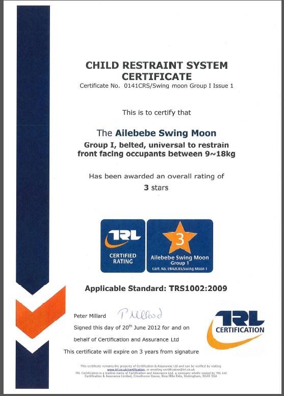 Детское автомобильное кресло Swing Moon: сертификат